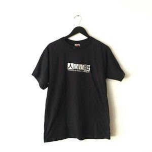 Vintage Graphic Tee Shirt Japanese Character Black